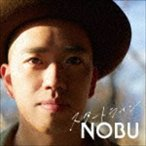 N.O.B.U!!! / スタートライン [CD]
