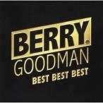 ベリーグッドマン / BEST BEST BEST(通常盤) [CD]