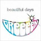 GReeeeN / beautiful days(初回限定盤/CD+DVD) [CD]
