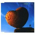 GReeeeN/キセキ(通常盤) CD