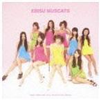 恵比寿マスカッツ/チヨコレイト/かわいい甲子園(type A) CD