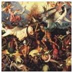 the HIATUS / Horse Riding EP [CD]