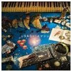USAGI/イマジン CD