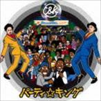 C&K / パーティ☆キング(通常盤) [CD]