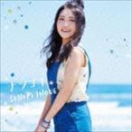 井上苑子/ナツコイ(通常盤) CD