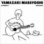 山崎まさよし/君の名前(CD+DVD) CD