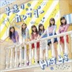 HKT48 / 早送りカレンダー(TYPE-C/CD+DVD) [CD]