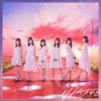 HKT48 / �����ȥ�̤���TYPE-B��CD��DVD�� (������) [CD]