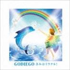 ゴダイゴ/きみはミラクル! CD