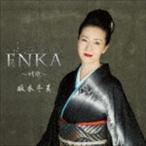 ENKA 情歌  初回限定盤  DVD付