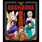 アルスマグナLIVE TOUR 2016 炎夏祭〜SAMBA CARNAVAL〜 Blu-ray