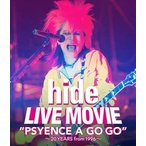 """hide/LIVE MOVIE""""PSYENCE A GO GO""""〜20YEARS from 1996〜 Blu-ray"""