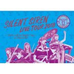 "SILENT SIREN/天下一品 presents SILENT SIREN LIVE TOUR 2018 〜""Girls will be Bears""TOUR〜 @豊洲PIT(初回限定盤) [Blu-ray]"