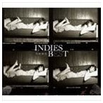 竹仲絵里/INDIES BEST CD