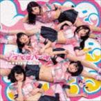 イケてるハーツ / Lovely Hearts(SIDE A盤) [CD]