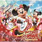 東京ディズニーランド ベリー・ベリー・ミニー! [CD]