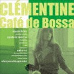 クレモンティーヌ/カフェ・ド・ボッサ CD
