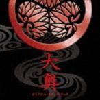 村松崇継(音楽)/映画 大奥 オリジナル・サウンドトラック CD