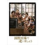 国際市場で逢いましょう Blu-ray Blu-ray