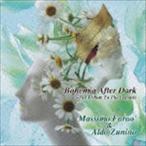 マッシモ・ファラオ&アルド・ズニーノ(p/b) / ボヘミア・アフター・ダーク [CD]