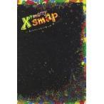 SMAP/X'smap 虎とライオンと五人の男 DVD