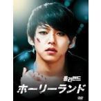 ホーリーランド SPECIAL DVD-BOX [DVD]