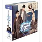 それでも青い日に DVD-BOX1 DVD