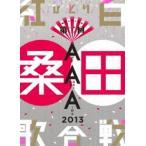 桑田佳祐/昭和八十八年度! 第二回ひとり紅白歌合戦 DVD