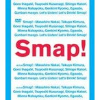 SMAP/Smap! Tour! 2002! [DVD]