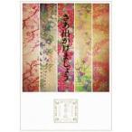 サザンオールスターズ/おいしい葡萄の旅ライブ -at DOME & 日本武道館-(通常盤) DVD