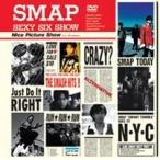 SMAP/Sexy Six Show DVD