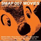 SMAP/SMAP 007 MOVIES-Summer Minna Atsumare Party- DVD