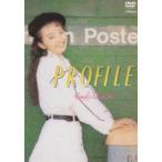 高橋由美子/PROFILE DVD