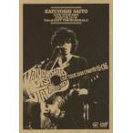 斉藤和義/LIVE TOUR 2008 歌うたい15<16(通常版) DVD