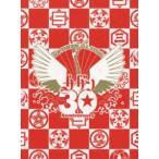 サザンオールスターズ/真夏の大感謝祭 LIVE(通常盤) DVD