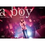 家入レオ/a boy 〜3rd Live Tour〜 DVD
