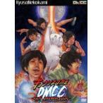 キュウソネコカミ/DMCC-REAL ONEMAN TOUR-〜ドコまでもチョコチョコ〜 Live in STUDIO COAST DVD