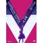 大原櫻子 LIVE DVD CONCERT TOUR 2016 〜CARVIVAL〜 at 日本武道館 DVD