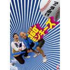 360°モンキーズ/マニア向け DVD