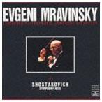 エフゲニー・ムラヴィンスキー/ショスタコーヴィチ: 交響曲第5番 革命 CD