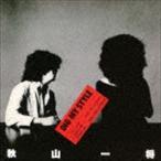 Yahoo!ぐるぐる王国 ヤフー店秋山一将/ディグ・マイ・スタイル(完全生産限定盤/UHQCD) CD