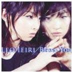 家入レオ/Bless You(通常盤) CD