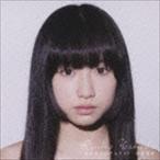 吉田凜音/恋のサンクチュアリ!(通常盤) CD