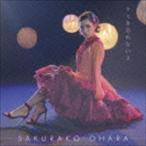 大原櫻子/キミを忘れないよ(通常盤) CD