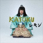 レキシ/KATOKU(通常盤) CD