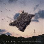 "SOIL&""PIMP""SESSIONS feat.Yojiro Noda/ユメマカセ CD"