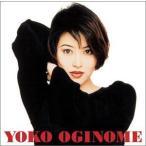 荻野目洋子/COLEZO!: 荻野目洋子 Best Selection CD