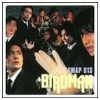 SMAP / BIRD MAN SMAP 013 [CD]