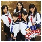 Kiss!い・も・う・とClub. / 萌トリビュート(通常盤) [CD]