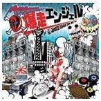 (オムニバス) RED SPIDER 爆走エンジェル ALL JAPANESE REGGAE DUB MIX CD [CD]